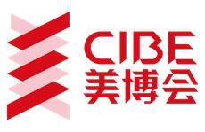 2020第55届中国(上海)国际美博会