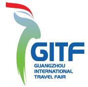 2020广州国际旅游展览会