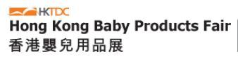 2020第11届香港婴儿用品博览会