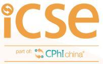 2020第八届世界医药合同定制服务中国展