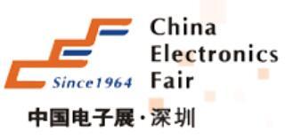 2020第95届中国电子展