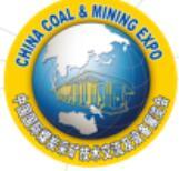 2021第十九届中国国际煤炭采矿技术交流及设备展览会