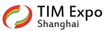 2020第十八届上海国际保温与节能技术展览会