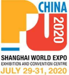 2020第十八届中国国际聚氨酯展览会