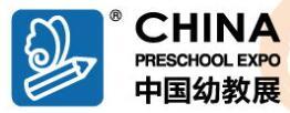 2021中国国际学前教育及装备展览会