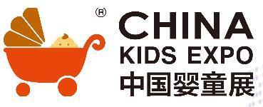 2021第十一届中国国际婴童用品及童车展览会