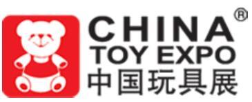 2021第二十届中国国际玩具及教育设备展览会