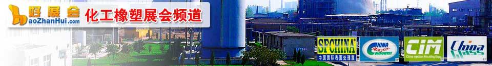 2020第十五届中国(南京)国际润滑油、脂、养护用品及技术设备展览会