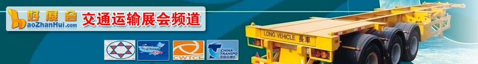 2019中国国际内部物流解决方案及流程管理展览会